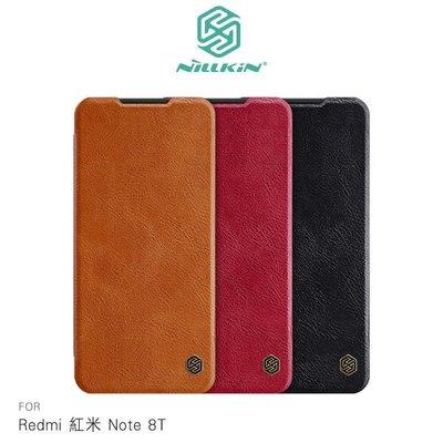 --庫米--NILLKIN Redmi 紅米 Note 8T 秦系列皮套 高出鏡頭 無磁吸 超薄皮套
