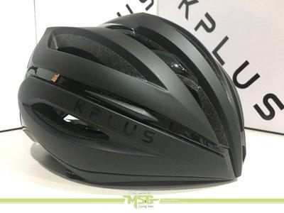 【皇小立】KPLUS SUREVO 公路競速安全帽 消光黑 / KASK MONTON POC OGK GIRO