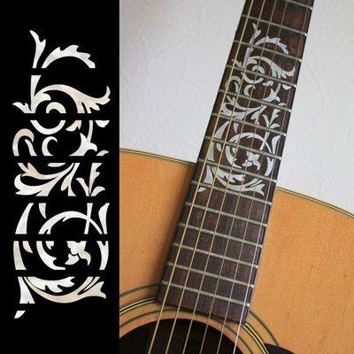 園之屋 現貨 日本 Inlay sticker 捲雲 珍珠白色 第9-15琴格貼紙 另有琴身貼 民謠吉他 電吉他