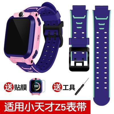 手錶帶百想 適用于小天才電話手表表帶z5/z2掛脖掛繩配件卡通防水通用兒童男女學生硅膠Z5大黃蜂表帶錶帶