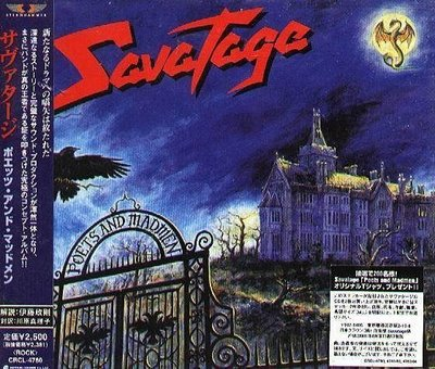 K - SAVATAGE - POETS AND MADMEN - 日版 BOX CD+2BONUS - NEW