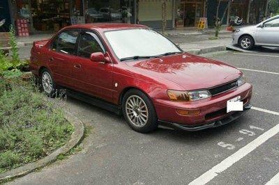 豐田TOYOTA 93~97 New COROLLA 三件式下巴