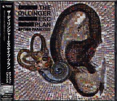 八八 - The Dillinger Escape Plan - Option Paralysis - 日版