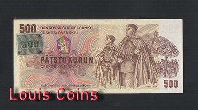 【Louis Coins】B458-CZECHIA-1973 (1993)捷克共和國紙幣,500 Kor