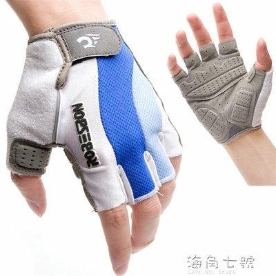 騎行手套半指山地車春夏款手套透氣防滑防震男士女自行車騎行裝備