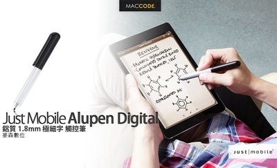 Just Mobile AluPen Digital 鋁質 1.8mm 極細字 觸控筆 支援 iPhone