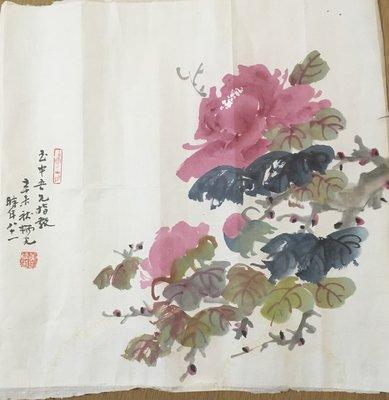 《江南黃記》前輩書畫家/ 黃柄光 / 30X30cm