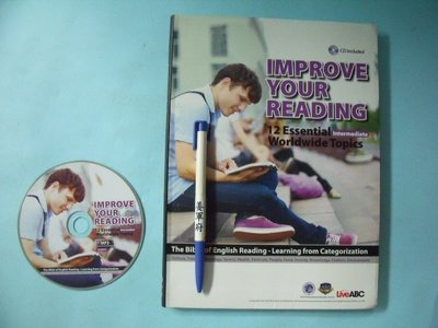 【姜軍府】《IMPROVE YOUR READING 共1書+1光碟!》2011年 LiveABC 英語 英文