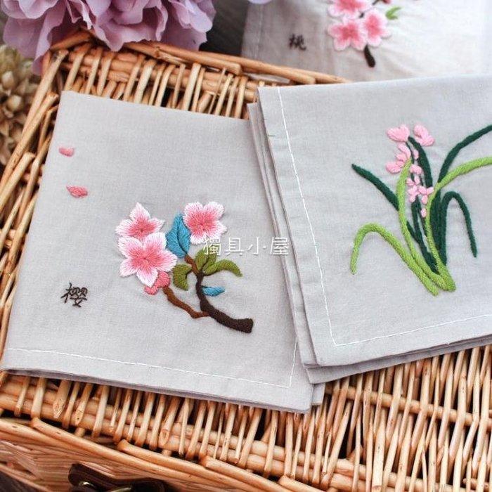 手絹刺繡diy材料包手工禮物自制初學入門繡花雙面蘇繡diy手帕