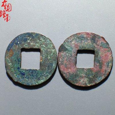 尋古苑 保真古幣銅錢漢朝半兩穿上星長尾一組中國古錢幣麻錢真品收藏FYQB-154