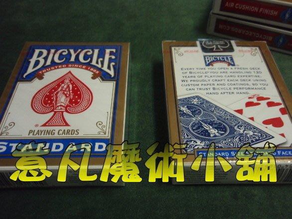 【意凡魔術小舖】 新版金邊808撲克牌808 原廠Bicycle808Bicycle 魔術撲克牌魔術師專用牌