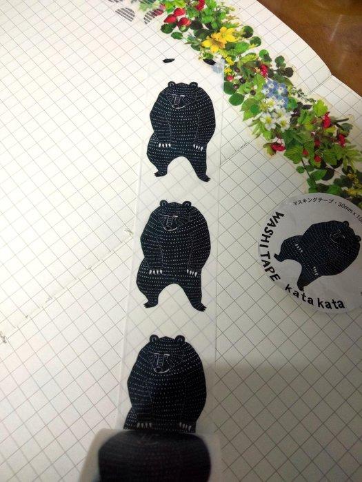 【R的雜貨舖】紙膠帶分裝 非整捲 kata kata 熊