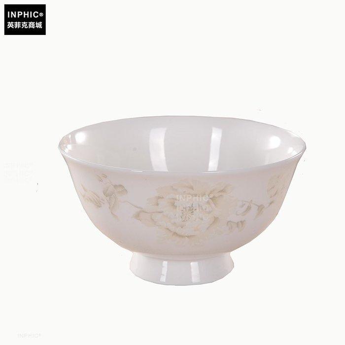 INPHIC-骨瓷餐具單品 方碗_S01861C