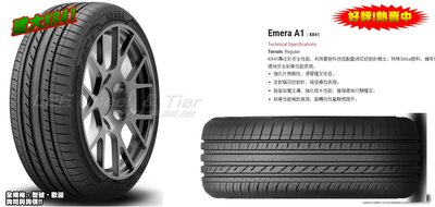 桃園 小李輪胎 建大 Kenda KR41 225-40-18 高性能轎車 輪胎 全規格 大特價 各尺寸歡迎詢價