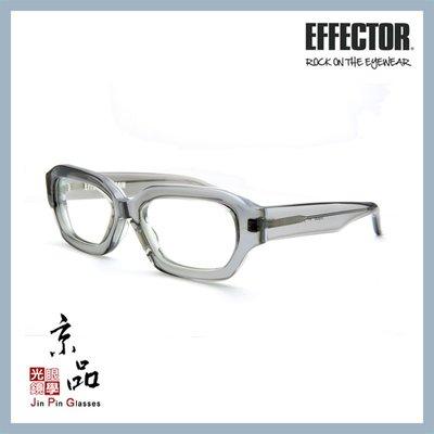 【EFFECTOR】伊菲特 GAIN CLGY 透灰色 日本手工眼鏡 光學眼鏡 JPG 京品眼鏡