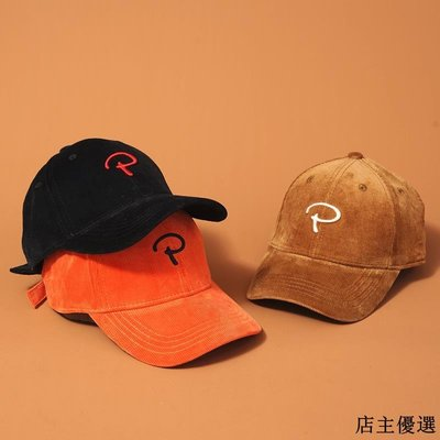 高品質燈芯絨帽子男女秋冬時尚潮P字母刺繡棒球帽韓版百搭鴨舌帽