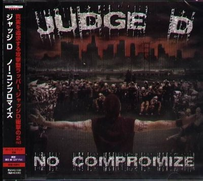 (甲上唱片) Judge D - NO COMPROMIZE - 日盤+1BONUS 16Tracks
