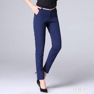 正裝新款女褲修身顯瘦休閒小腳鉛筆女時尚百搭OL職業西褲長褲 js4619