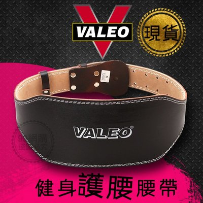【99網購】現貨# VALEO Lifting Belt 頂級舉重腰帶/Crossfit 健美/健身/腰帶/深蹲/硬舉