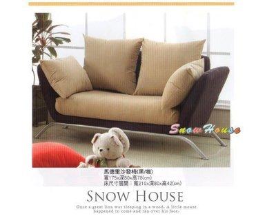 ╭☆雪之屋居家生活館☆╯R460-01...