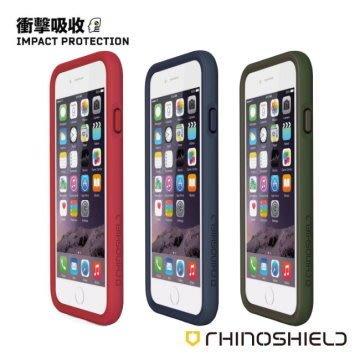 《晶準數位》現貨供應中!犀牛盾 iPhone7/ 7Plus  專用 科技緩衝材質耐衝擊邊