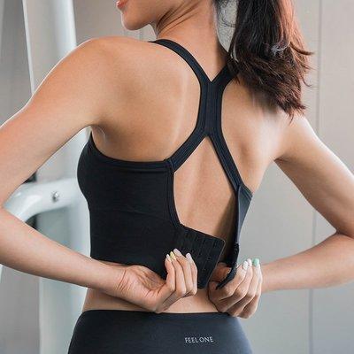 【路依坊】 收副乳 防下垂高強度防震美背運動內衣 瑜珈背心 跑步 運動bra 無鋼圈健身 韻律 慢跑 重訓 A1273