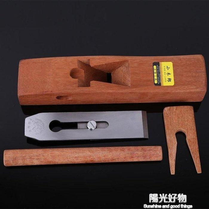 木刨印尼紅木木刨刀手刨子迷你手工刨木匠工具套裝木工工具木工刨 NMS