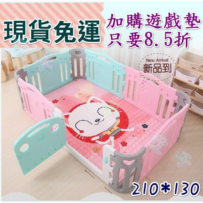 愛兒 現貨免運韓國兒童圍欄 遊戲圍欄 安全圍欄 兒童門欄2.1*1.5米