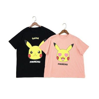Cover Taiwan 官方直營 女款 寶可夢 皮卡丘 卡通 口袋怪獸 短袖 短Tee 黑色 粉紅色 (預購)