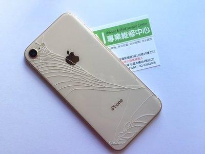 【Akai iphone維修】iphone8背蓋玻璃 iphone8後玻璃 破裂更換零件