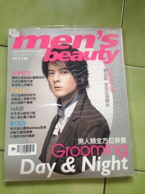 (標即結)(絕版)men's beauty 美型男2006 秋冬號第3期(郭品超、李國毅、陳楚翔、許筆超...)