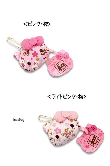 現貨  日本三麗鷗HELLO KITTY吊飾  櫻花/梅花2款