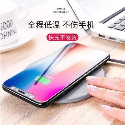 手機充電器 ?iphoneX蘋果8無線充電器原裝正品iPhone8plus手機X專用iphone X無限快充三星