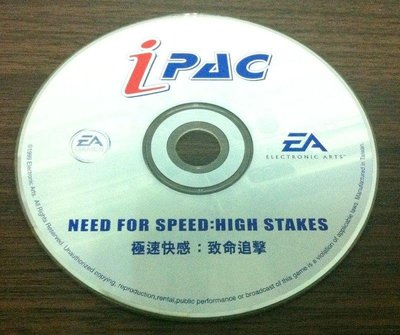 PC GAME--Need for Speed極速快感--HIGH STAKES 致命追擊/2手