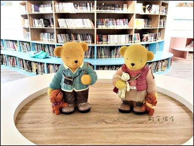 波麗製大型小熊擺飾品 男熊女熊與貴賓狗...