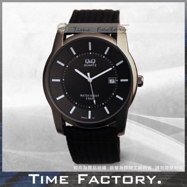 【時間工廠】 日限 全新公司貨 Q&Q A438J512Y 帆布帶款 CITIZEN副牌
