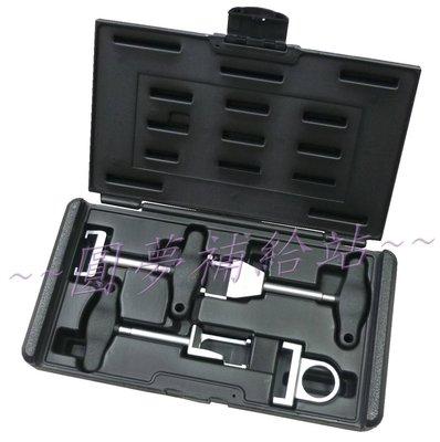 【圓夢補給站】4pc-VW, Audi 直接點火線圈拆裝組/拔卸器 附加T型把手