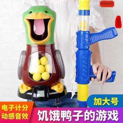 正品打我鴨空氣動力軟兒童男孩對戰標靶連發子親子玩具【最實惠雜貨鋪】FYUFU
