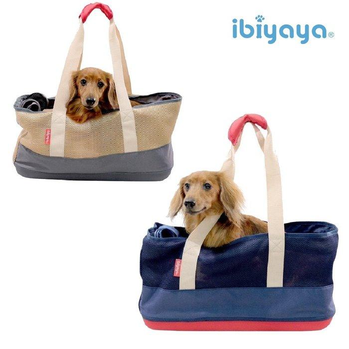 COCO《小型犬貓用》IBIYAYA輕‧網布臘腸包FC1526-D(海軍藍/卡其) 提包/背包/提袋/臘腸外出包依比呀呀