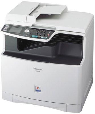 贈A4影印紙一包~Panasonic國際牌 KX-MC6020TW A4彩色雷射多功能事務機(外加雙面列印器)《含稅》