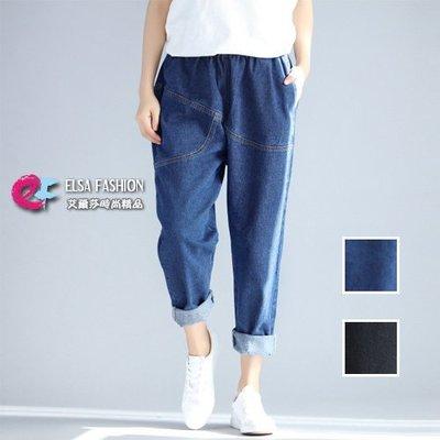 牛仔褲 簡單百搭顯瘦九分哈倫小腳褲 艾爾莎【TAE5011】