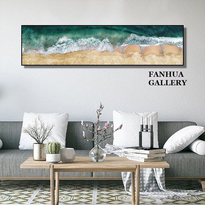 C - R - A - Z - Y - T - O - W - N 彩色抽象風景橫款裝飾畫現代簡約客廳沙發背景橫幅掛畫辦公室住宅居家臥室床頭橫幅裝飾畫設計師款畫
