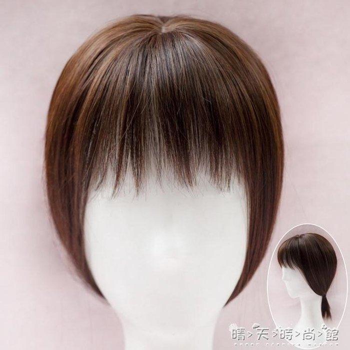 碎瀏海假髮片狗啃瀏海頭頂補髮片仿真髮隱形無痕遮白髮女增髮片