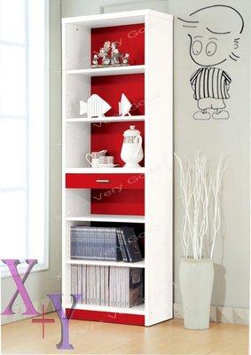【X+Y時尚精品傢俱】DIY書桌書櫥系列-心情系列-2*6尺 紅/白書櫃-須自行組裝.尺寸多樣選擇