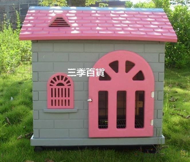 三季帶廁所帶托盤帶滑輪中小型犬戶外塑料狗屋狗房子❖575