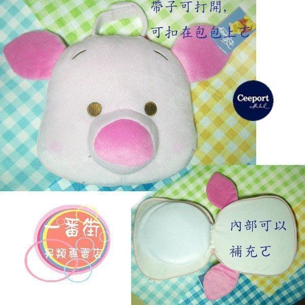 一番街禮物專賣店*日本帶回*維尼家族--小豬變裝CD收納盒