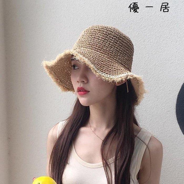 草帽女夏季韓版海邊沙灘遮陽帽INS百搭可折疊太陽帽小清新漁夫帽Y-優思思