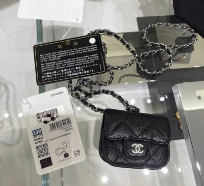 Chanel AP1739 CHANEL Airpods Pro Case 鍊帶荔枝紋 Airpods 包