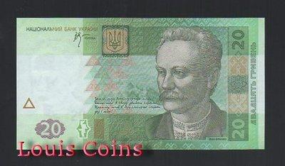 【Louis Coins】B509-UKRAINE--2005烏克蘭紙幣20 Hriven