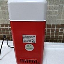 小小雪櫃  (可放一罐啤酒或一罐氣水) 新